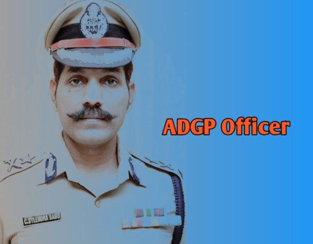 ADG Full Form , ADGP का फुल फॉर्म क्या होता है ?