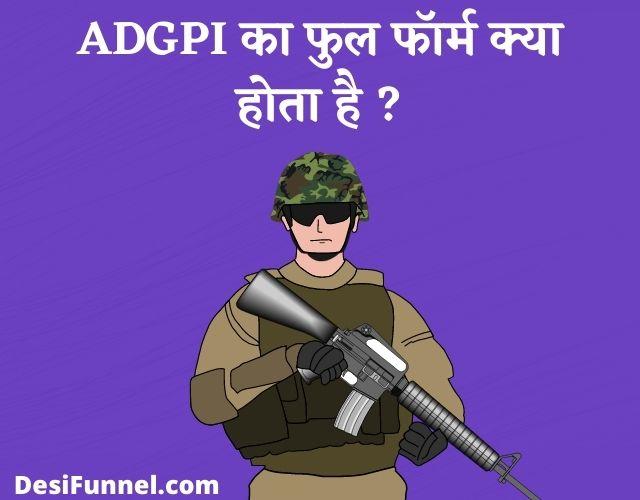 ADGPI full form in hindi
