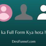 DP ka full form kya hota hai [ हिंदी में ] | डीपी  का मतलब क्या होता है ?