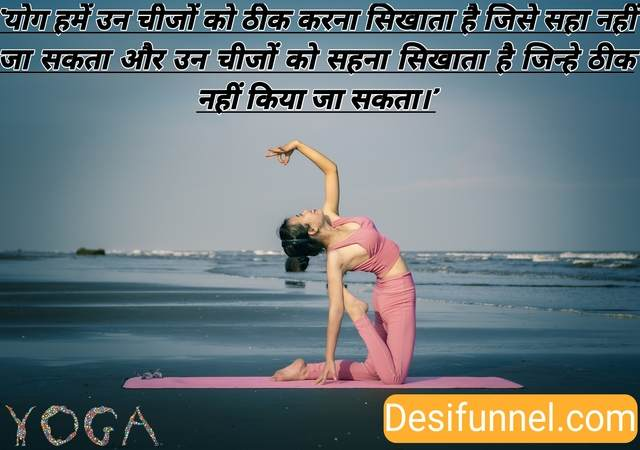 International Yoga Day 21 june 2021 theme in hindi, Yoga Day quotes with Images / pictures in hindi