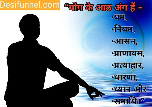 International Yoga Day 21 june 2021 theme in hindi, Yoga day poster & Pics